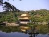 2004 Golden Temple Japan