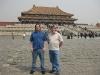 ras-tiananmen-square-china